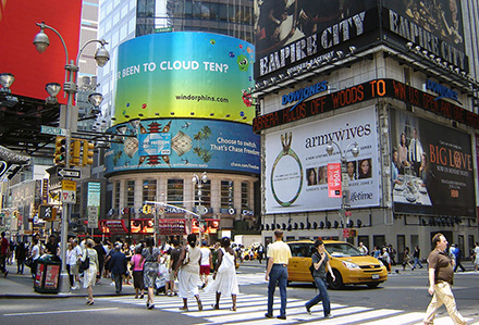 Lamar Advertising Wallscape Billboards Times Square NYC