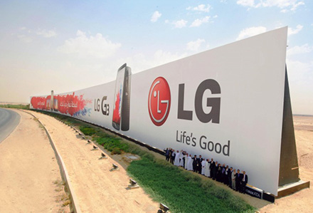 LG World Record Billboard